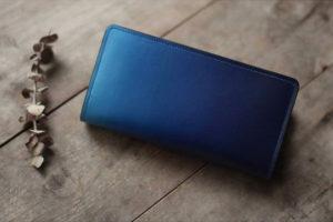 藍染革グラデーション長財布